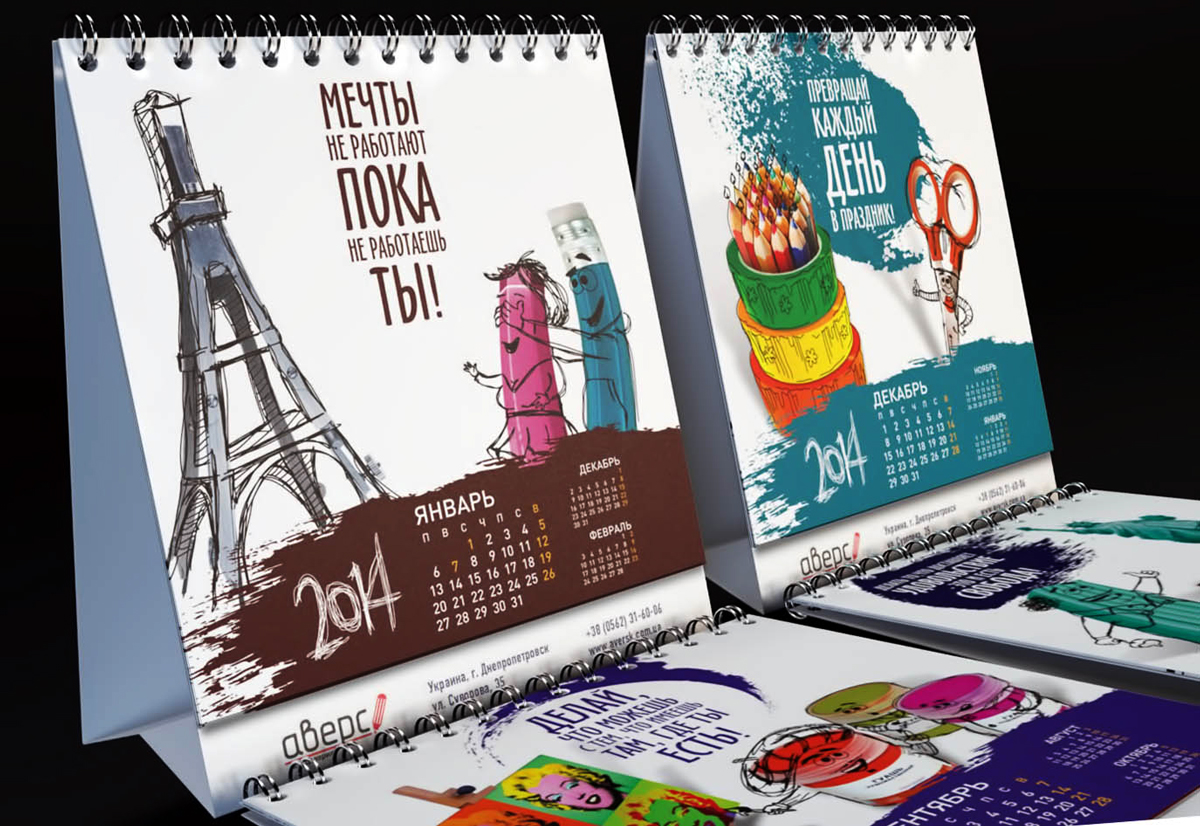 дизайн календарей настольных и настенных